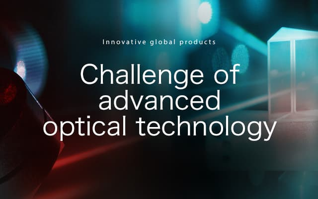 Challenge of advanced optical technology